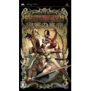 Louer Warriors of the Lost Empire sur PSP